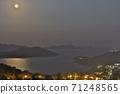 moon over the Silverstrand Beach hong kong 31 Oct 2020 71248565