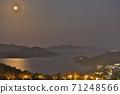 moon over the Silverstrand Beach hong kong 31 Oct 2020 71248566