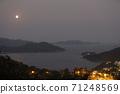 moon over the Silverstrand Beach hong kong 31 Oct 2020 71248569
