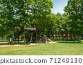 公園景觀 71249130