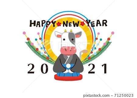 2021年新年插圖素材 71250023