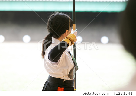 Japanese traditional martial arts, archery 71251341