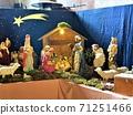 크리스마스 예수 성탄 극 인형, 이탈리아의 작은 교회에서 발견 71251466