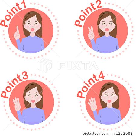 여성 포인트 아이콘 71252082