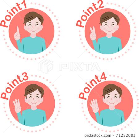 남성 포인트 아이콘 71252083