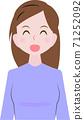 웃는 여자 71252092