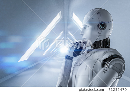 Cyborg think or compute 71253470