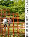 孩子們在叢林體育館玩 71254023