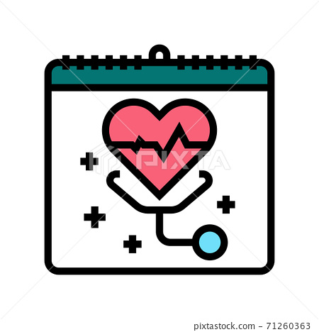 world health day color icon vector illustration 71260363