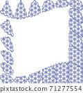 변화하는 코너. 삼각형, 원형, 사각형, 육각형. 대마의 잎 모양의 프레임 71277554