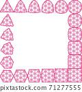 변화하는 코너. 삼각형, 원형, 사각형, 육각형. 대마의 잎 모양의 프레임 71277555