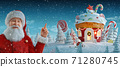 Merry Christmas and a Happy new year concept 71280745