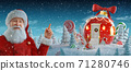 Merry Christmas and a Happy new year concept 71280746