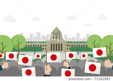 日本國會大廈和日之丸/日本國旗/愛國/慶祝活動前圖 71282993