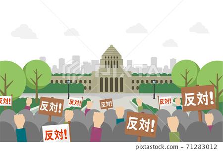 日本國會大廈和抗議演示矢量圖 71283012