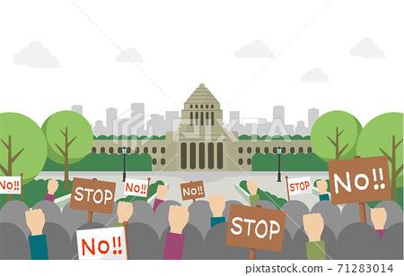日本國會大廈和抗議示威矢量圖(英語) 71283014