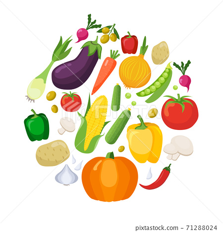 Vegetables Colored Icons Flat Set 71288024