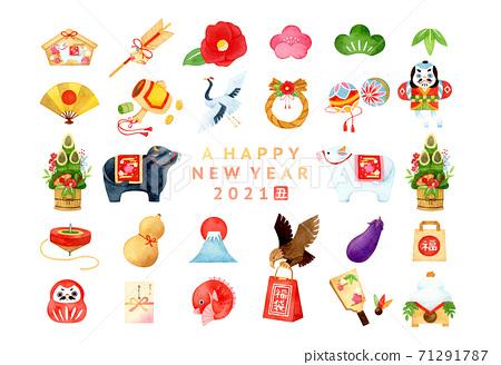 手繪水彩畫| 2021年元旦新年賀卡插圖集 71291787