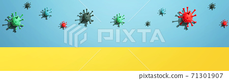 Viral epidemic influenza concept 71301907