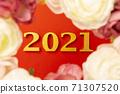 2021 image rose 71307520