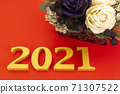 2021 image rose 71307522
