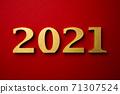 2021 image 71307524