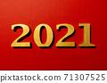2021 image material 71307525