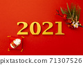 2021 New Year image 71307526