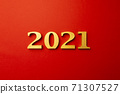2021 image material 71307527