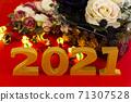 2021 image material Christmas 71307528