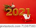 New Year image 2021 71307583