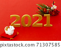 material for new year's cards, rose, roses 71307585