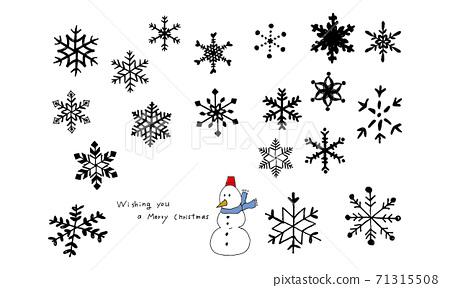 Hand drawn snowflake set 71315508