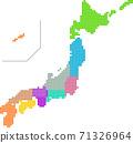 日本地圖按地區 71326964