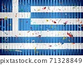 Greece flag with color stains 71328849