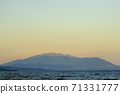 Dark blue and yellow background with mountains and sea 71331777