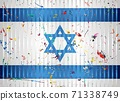 Israel flag with color stains 71338749