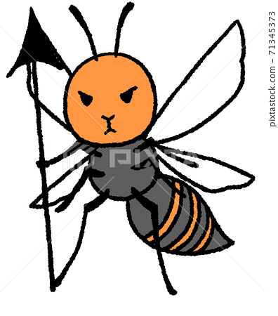 Wasp going hunting 71345373