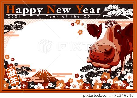 """2021新年賀卡模板""""黑與紅""""問候和手寫字符空間免費 71346346"""