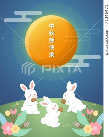 中秋節,可愛的兔子在月亮下吃月餅,卡通漫畫插圖向量,字幕翻譯:中秋節快樂 71346471