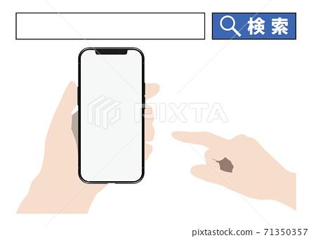 搜索欄和智能手機 71350357