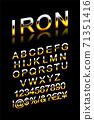 Vector set of silver metallic fonts 71351416