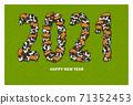 2021年新年賀卡將成為2021年字符的母牛的新年賀卡的插圖 71352453