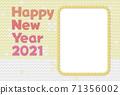 新年賀卡編織雪景水平矩形黃色 71356002