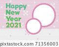 新年賀卡編織雪景水平圈2桃子 71356003