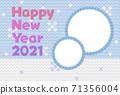 新年賀卡編織雪景水平圈2天空 71356004