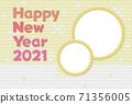新年賀卡編織雪景水平圈2黃色 71356005