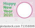 新年賀卡編織雪景水平圓1桃子 71356006