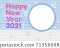 新年賀卡編織雪景水平圈1天空 71356008