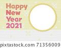 新年賀卡編織雪景水平圓1黃色 71356009